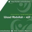 Waad Abdulrazak